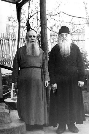 Владыка Зиновий и отец Серафим