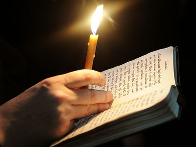 Как преодолеть рассеянность на молитве?