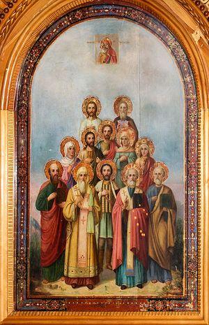 Икона «Феодоровская» в память 300-летия Дома Романовых