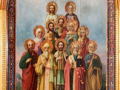 The Tsar-Martyr's Icon