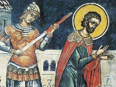 Мужество как религиозная добродетель (+ВИДЕО)