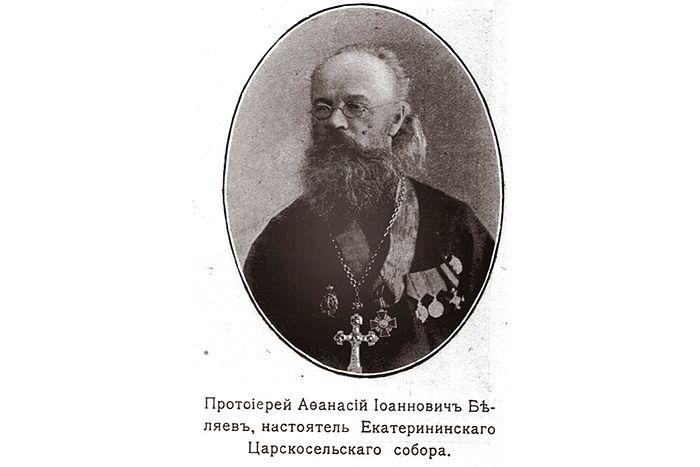 Протоиерей Афанасий Беляев в 1910 году