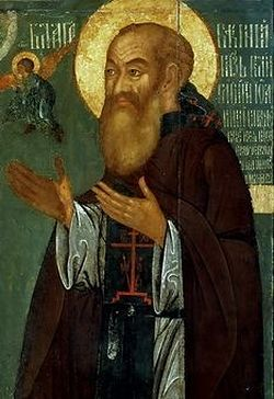Вел. кн. Московский Василий III Иоаннович, в схиме Варлаам (1479-1533)