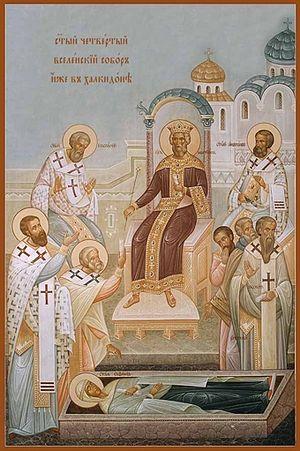 Икона IV Вселенского Собора.