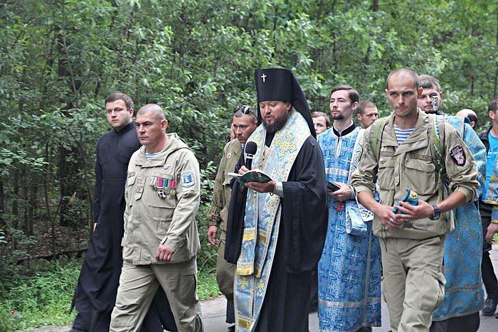 Украина и Православие. - Страница 3 242833.p