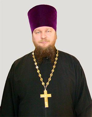 Иерей Михаил Богатырёв