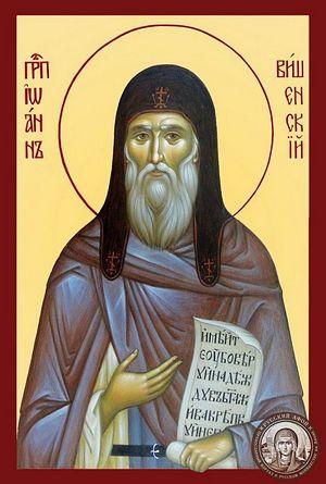 Православная Церковь - новости - Страница 4 242890.p