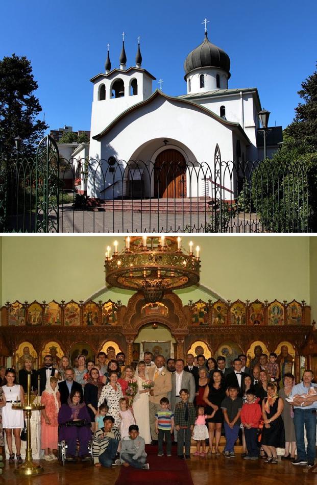 православная церковь в чили чистят колеса