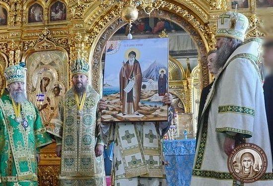 http://www.pravoslavie.ru/sas/image/102431/243132.p.jpg?mtime=1469433430