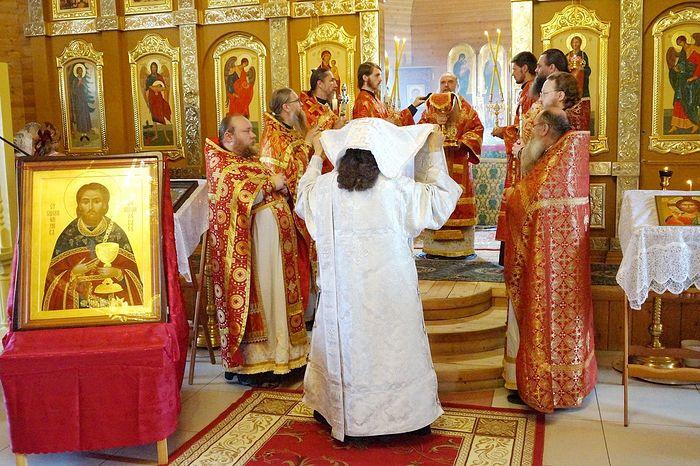 Священномученики 243167.p