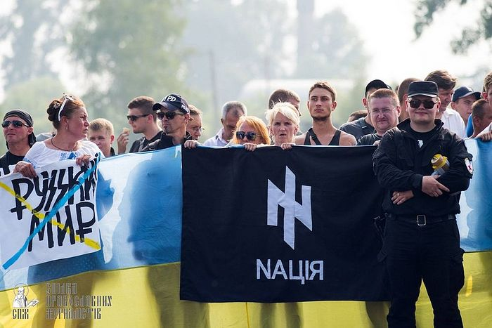 Protesters from the neo-Nazi faction.