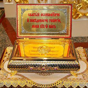 Ковчег с частицей мощей святого Георгия Победоносца