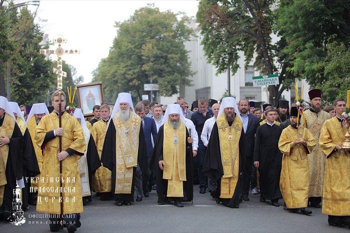 Украина и Православие. - Страница 3 243421.p