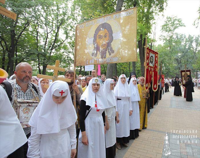 Украина и Православие. - Страница 3 243424.p