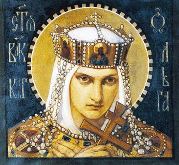 Света Равноапостолна Олга