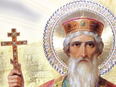 Свети Равноапостолни Владимир крститељ Русиjе