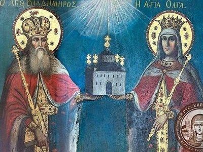 Равноапостольный князь Владимир и Русский Афон