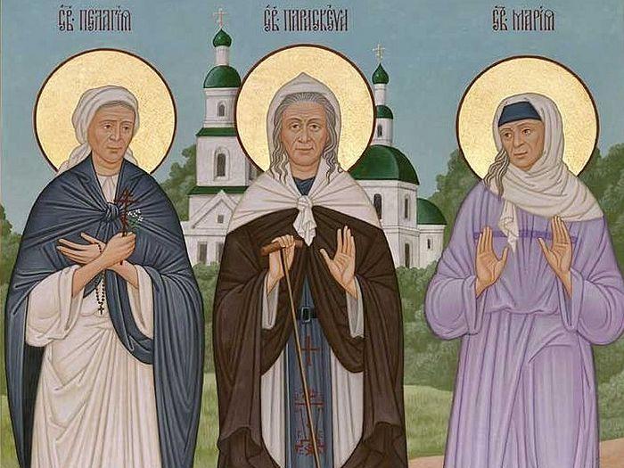 Святые блаженные Пелагея, Параскева и Мария Дивеевские