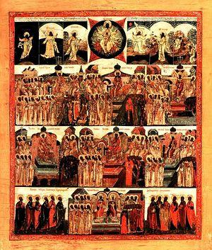 Святые отцы шести Вселенских Соборов