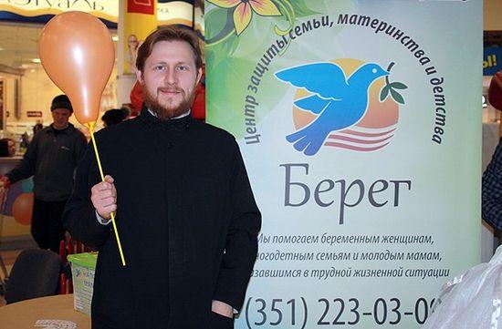 Отец Владимир четыре года помогает одиноким мамам. Фото из личного архива