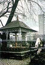 Могила Ивана Яковлевича Корейши