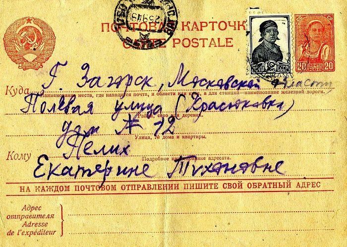 Архимандрит Вениамин (Милов). Письмо Екатерине Тихоновне Пелих