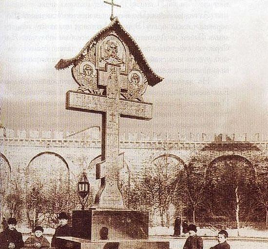 Крест-памятник на месте убиения великого князя Сергея Александровича на Сенатской площади в Кремле.