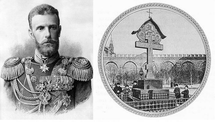 Grand Duke Sergei Alexandrovich (1857-1905). The memorial cross by Viktor Vasnetsov was erected on the site of the grand duke's assassination in the Moscow Kremlin in 1908.