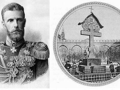 Kremlin to Restore Grand Duke Sergei Alexandrovich Memorial Cross