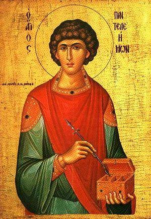 Св. великомученик и целитель Пантелеимон