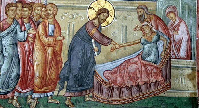 Христос воскрешает дочь Иаира