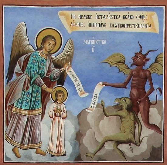 Мытарство 2-е. Фрески Рыльского монастыря, Болгария. Фрагмент