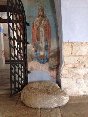 Кусок камня, на котором приплыл преподобный Антоний