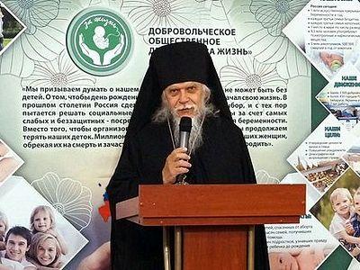 В Москве открылся фестиваль в защиту семейных ценностей «За жизнь»