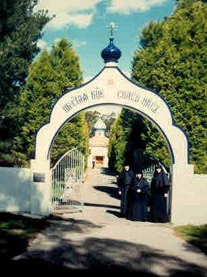 Богородице-Казанский монастырь