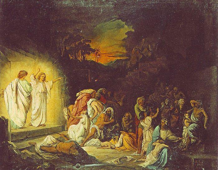 Ангелы возвещают небесную кару Содому и Гоморре. Н. Ломтев. 1845 г. Государственная Третьяковская галерея