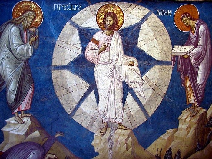 Serbian fresco of the Transfiguration of the Lord