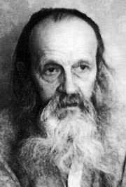 Протоиерей Валерий (Поведский)