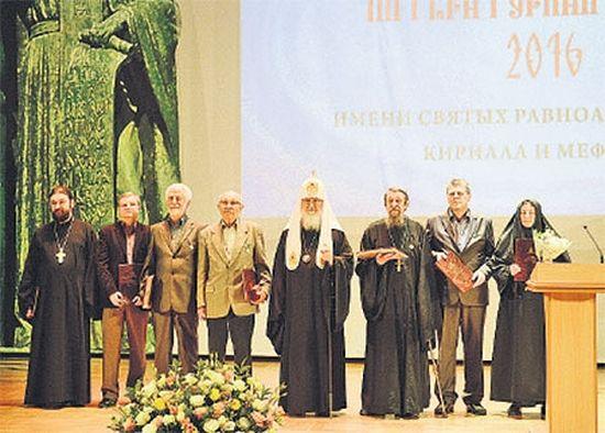 На церемонии вручения Патриаршей премии 2016 года