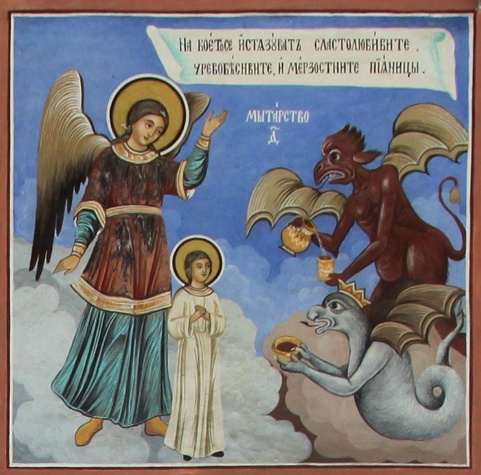 Мытарство 4-е. Фрески Рыльского монастыря, Болгария. Фрагмент