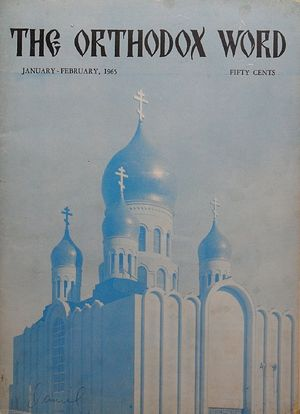 The cover of the first issue of The Orthodox Word
