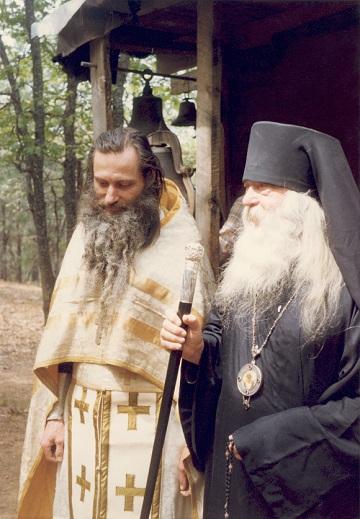 Fr. Seraphim with Vladyka Nektary.