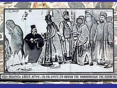 На Афоне почтили чудо явления Светописанного образа Богородицы (+ФОТО, ВИДЕО)