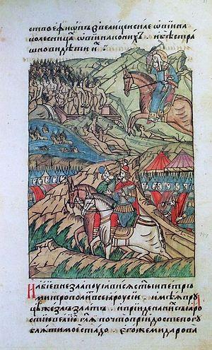 Святитель Петр гонит врагов