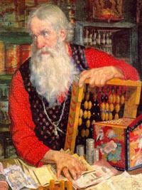 Б. М. Кустодиев. Купец