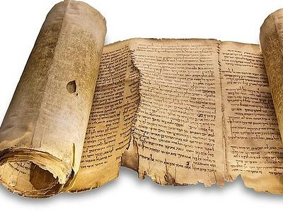 Как создавались и выглядели рукописи Евангелий