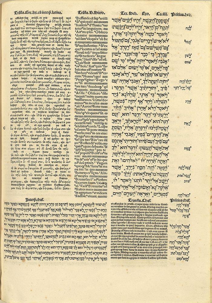 Комплютенская полиглотта — первое издание Библии, в котором текст был напечатан на четырех языках