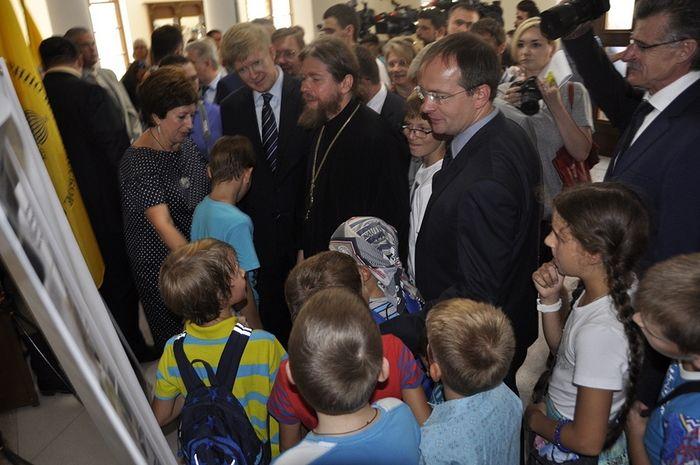 Фото: hersones.org