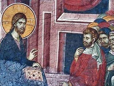 Евангелие о бремени богатства