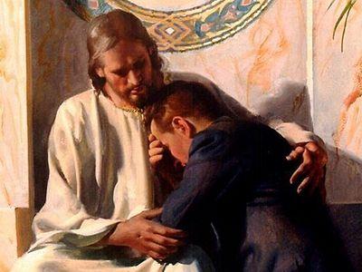 Любовь и покаяние